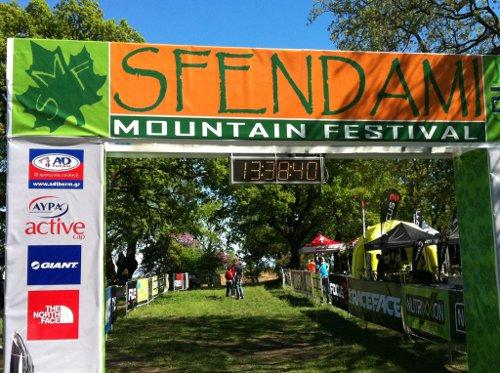 Η ΑDTHERM υπερήφανος χορηγός του SFENDAMI MOUNTAIN FESTIVAL!