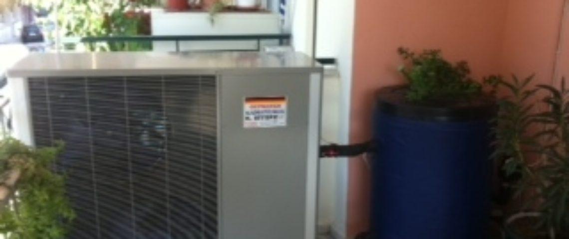 Η αντλία θερμότητας υψηλών θερμοκρασιών POLARIS που τοποθετήθηκε στο μπαλκόνι του διαμερίσματος της κ. Ευγενίας Γεωργοπούλου στην Αλεξάνδρεια