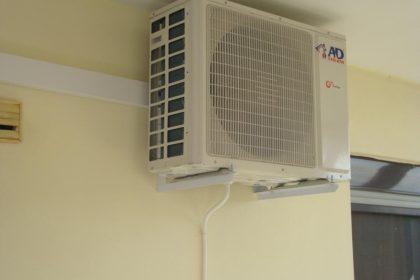 Inverter κλιματιστικά στην Κατερίνη