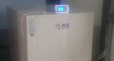 Γεωθερμικη αντλία θερμότητας
