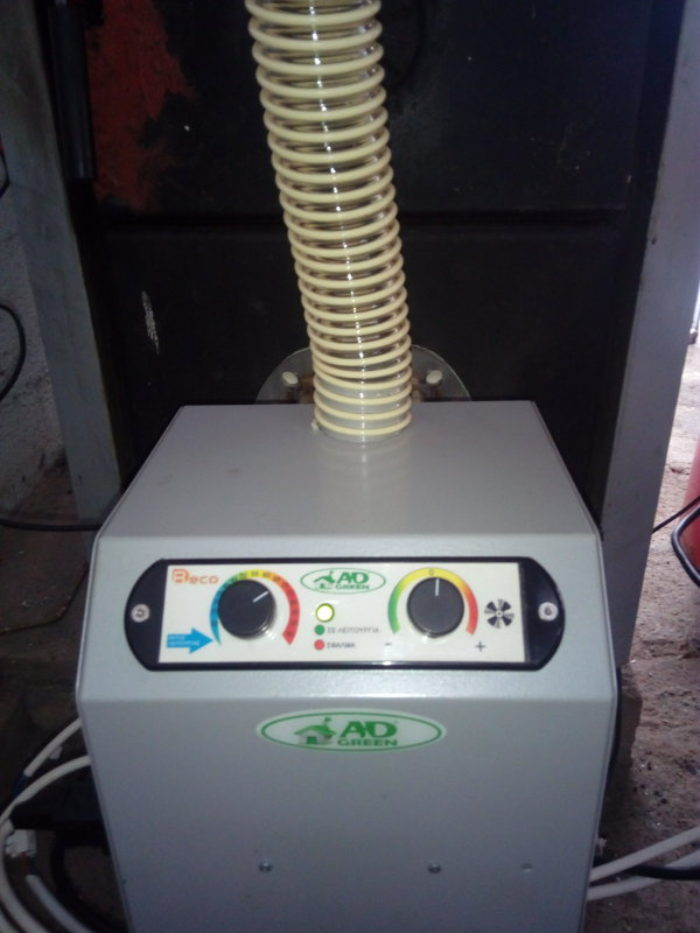 Τοποθέτηση Καυστήρα πελλετ B-ECO 45KW σε VIADRUS