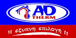 ADTHERM