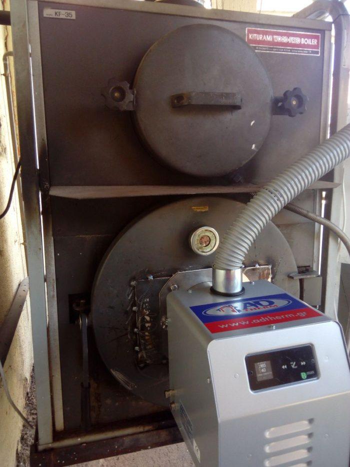 Εγκατάσταση Ιταλικού καυστήρα πελλετ σε λέβητα ξύλου Kiturami
