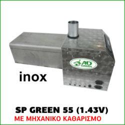 καυστηρας βιομάζας ECO green