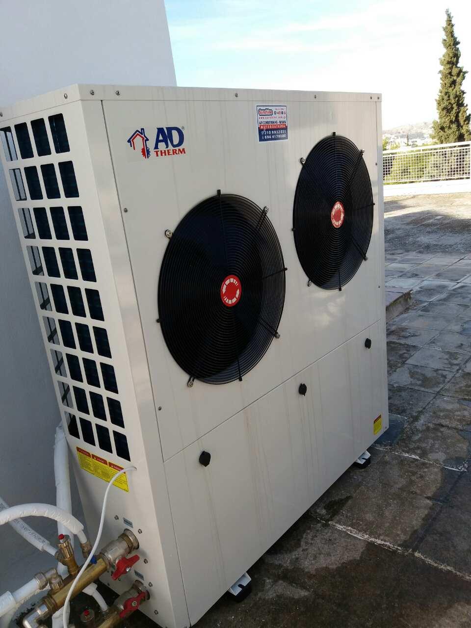 Εγκατεστημένες αντλίες θερμότητας ADTHERM σειράς ΚΚ στον Νομό Αττικής