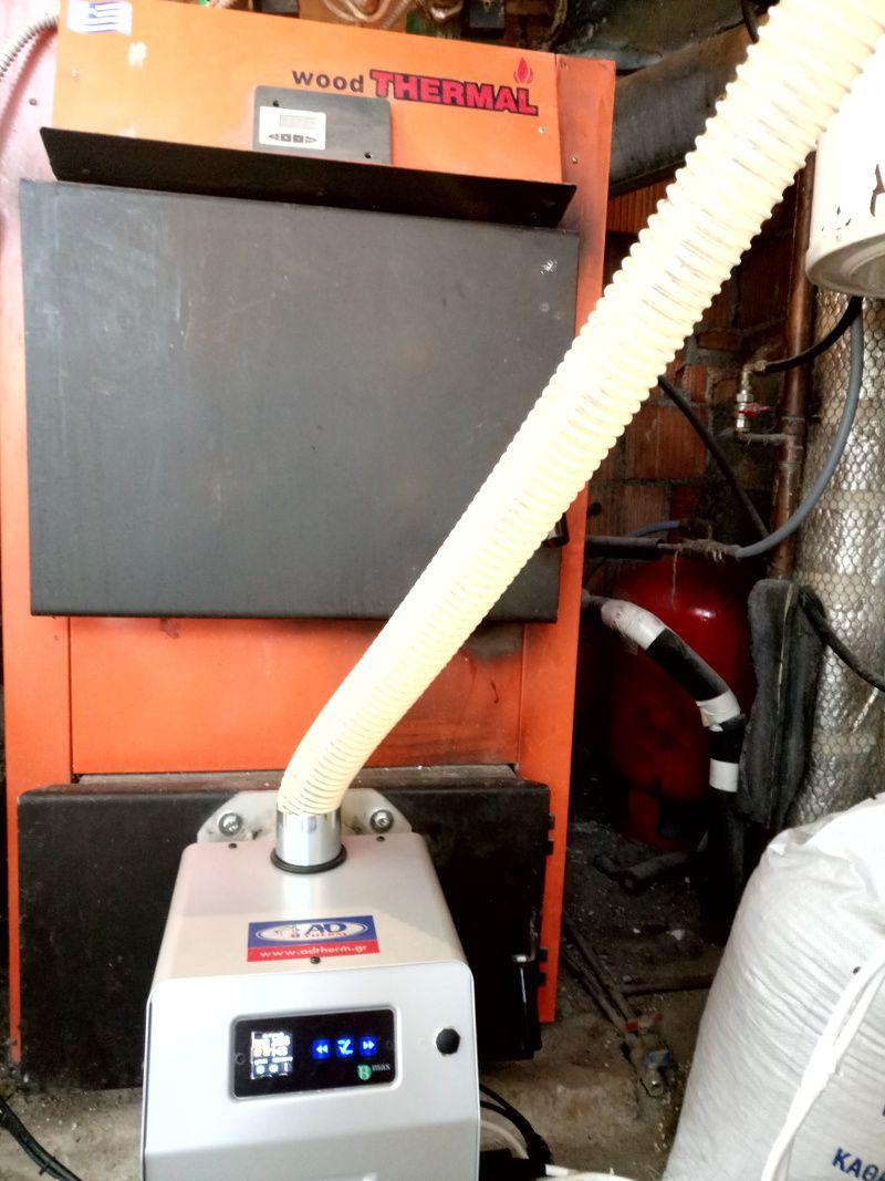 Bmix Digital σε λέβητα ξύλου Wood THERMAL στην Νέα Αγχίαλο Βόλου