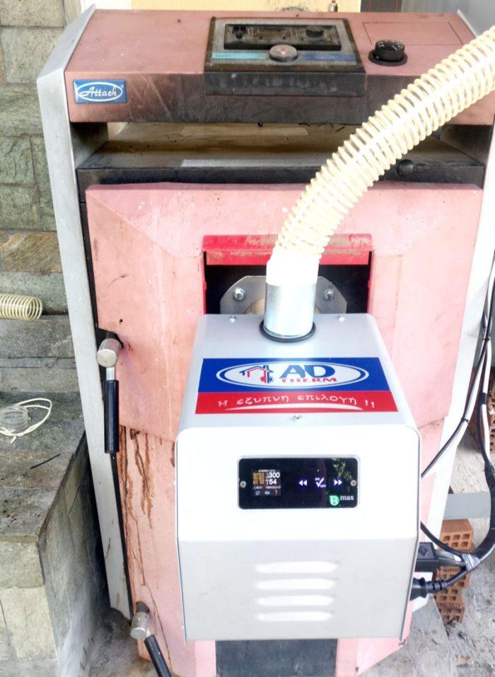 Καυστήρας πελλετ Bmix Digital σε λέβητα πυρόλυσης ξύλου Attack