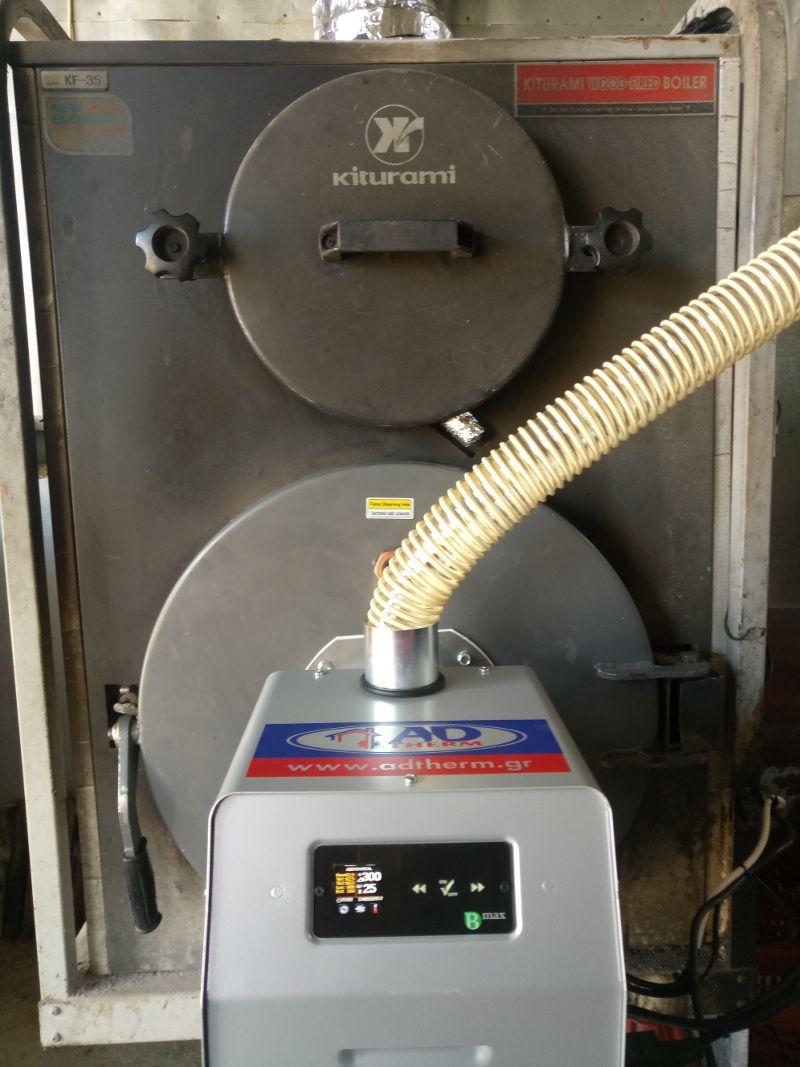 Μετατροπή ξυλολέβητα Kiturami σε πελλετ με τον καυστήρα Bmix Digital στο Κρυονέρι