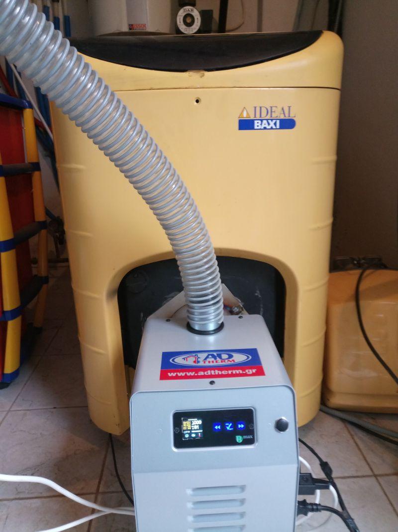 μετατροπή λέβητα πετρελαίου IDEAL σε πελλετ στο Αμόριο Έβρου με τον καυστήρα βιομάζας Bmix Digital 70kw.