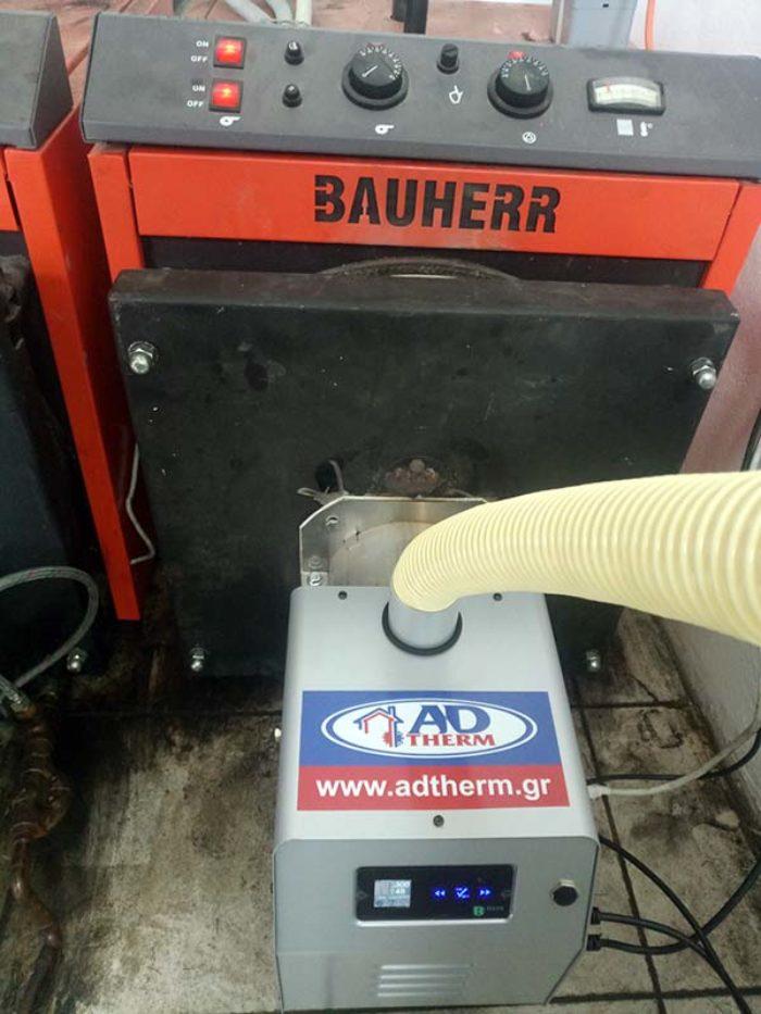 Μετατροπή σε λέβητα πετρελαίου BAUHERR με καυστήρα πελλετ στο Αιγίνιο
