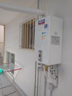 Λέβητας συμπυκνωμάτων chaffoteaux pigma advance 25 σε διαμέρισμα 82 τ.μ στην Κατερίνη